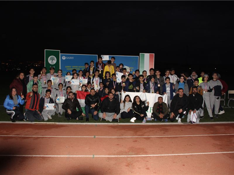 1st Inter-School Sports Competition